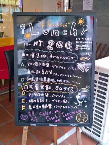 WP_20140219_13_33_30_Pro
