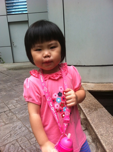 Yining Going Home From Child Care
