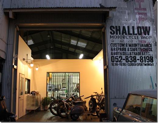 shal01
