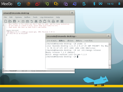 Screen Shot: MeeGo 1.2 with Emacs