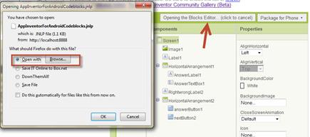ไม่มี  open blocks editor ใน app invertor