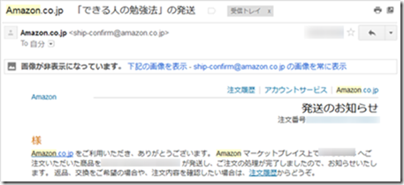 2013-02-07_15h40_24