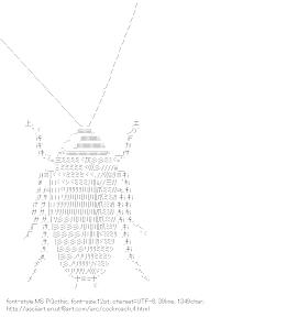 [AA]Cockroach