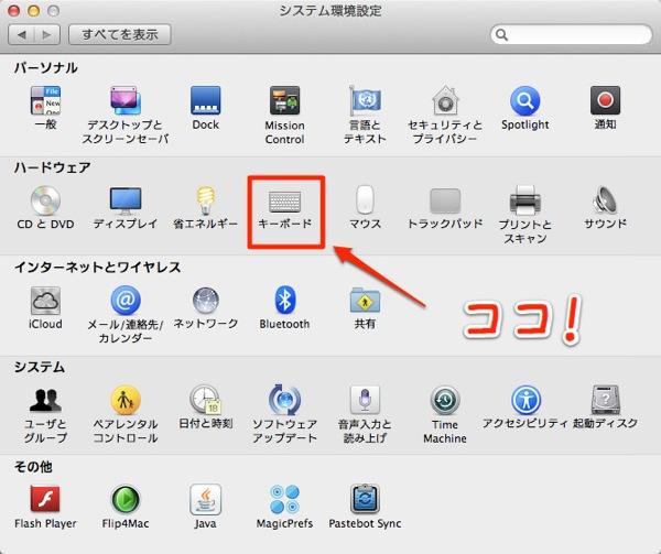 1MacScreenshot