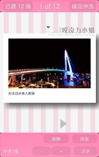 Screenshot_2013-10-17-14-57-08