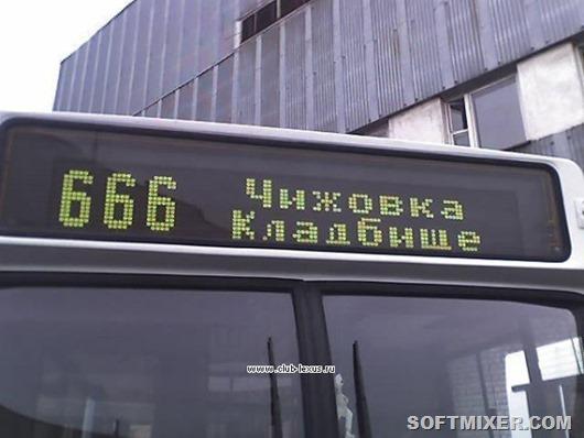 135a30f7