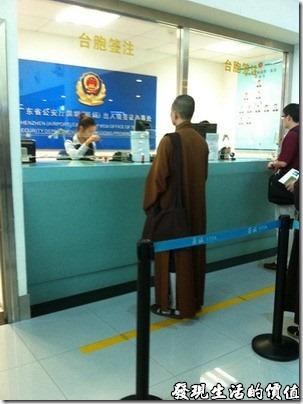 廣東深圳寶安機場台胞證落地加簽處