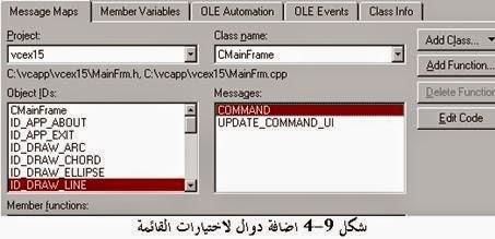 [clip_image005%255B3%255D.jpg]