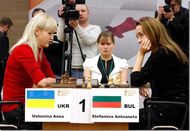 Ushenina vs Stefanova, Finals, Womens World Chess Championship 2012, Khanty-Mansiysk, Russia