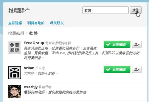 twitter taiwan-06
