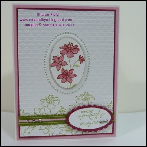 SFF0715_SharonField_on_CreatedByU_Blogspot