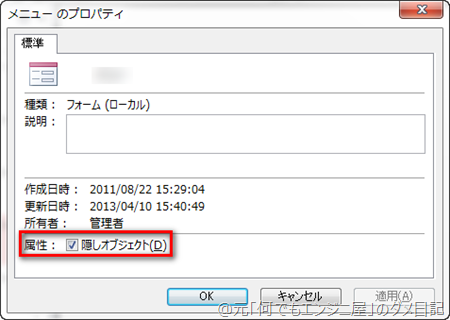 2013-05-30_152033