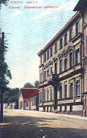 г.Юрьев Лифляндской губ. фото нач. ХХ века