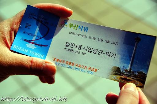 2013Busan1377.JPG