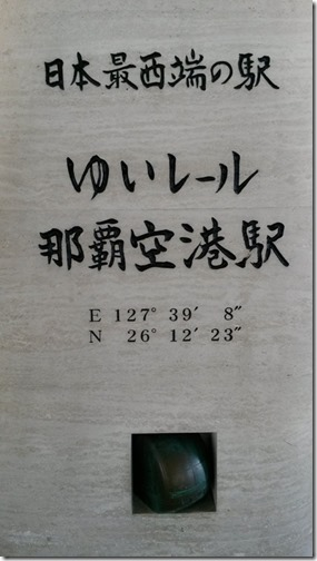Okinawa 008