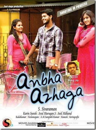 anbha-azhaga-movie-image-063