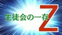 [Staircase] Seitokai no Ichizon Lv.2 - 00 [360p x264 AAC][ECD08BBE].mkv_snapshot_21.04_[2012.10.18_10.59.17]
