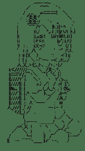 Furutani Himawari (Yuruyuri)