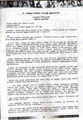 pg_25