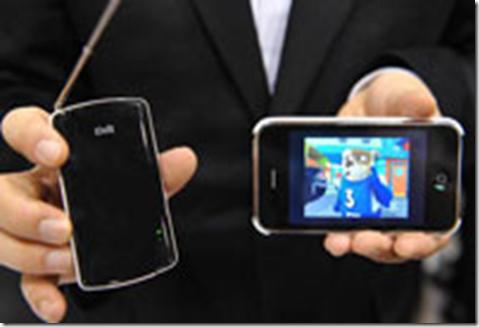 Cara Nonton TV Di Android (HP dan Tablet Android)