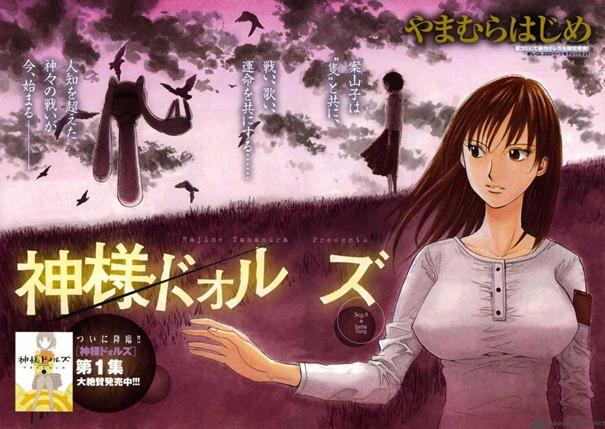 Anunciado Fim do Mangá de Kamisama Dolls