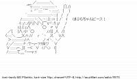 TwitAA 2011-10-31 00:05:53