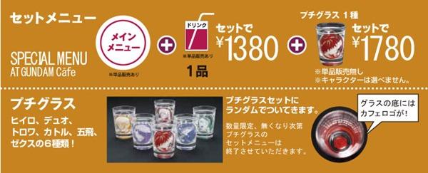 51ac43a4c0823