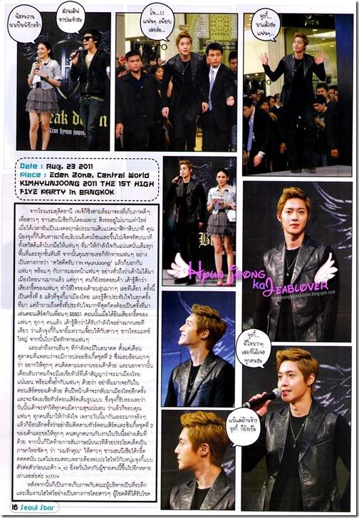 Seoul Star3