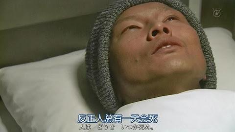 人人-惡黨.mkv_20131006_215215.890