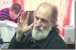 Владимир Радзюк