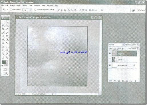 Photoshop 1-4_03