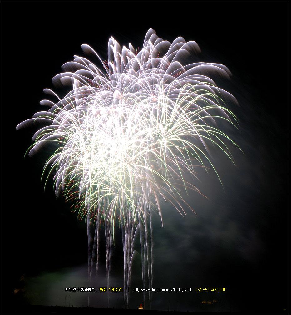 9910fireworks11.jpg