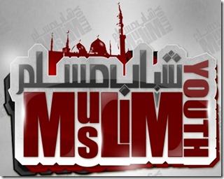 Muslim-Youth