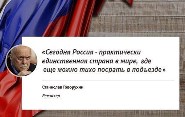 РФ применила невиданную ранее тактику ведения войны и невероятную пропаганду против Украины, - президент Латвии - Цензор.НЕТ 5795