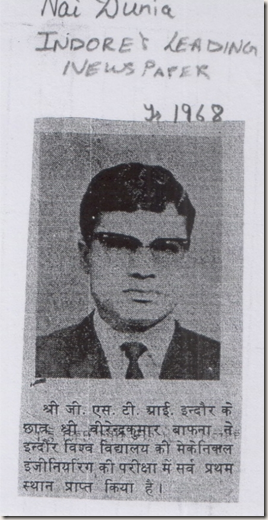 nai-duniya-vkb