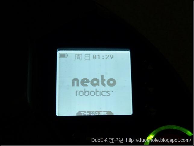 Neato XV-11 中文版