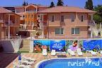 Aquarelle Aparthotel