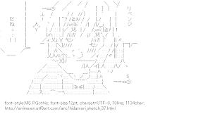 [AA]Yuno (Hidamari Sketch)