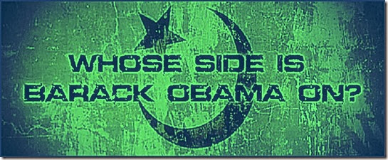Islam banner - What side BHO on