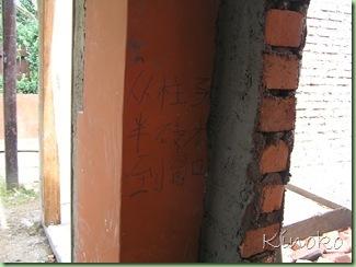 My House0131