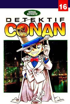 Serial Detektif Conan - Buku 16 - free ebook komik download gratis indonesia
