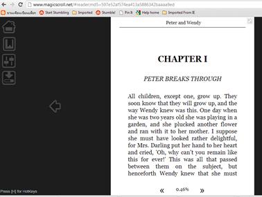 อ่าน e-book