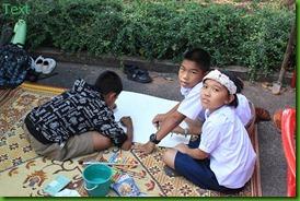 โรงเรียนบ้านหนองตาไก้ตลาดหนองแก143วิชาการ ระดับศูนย์ 2554