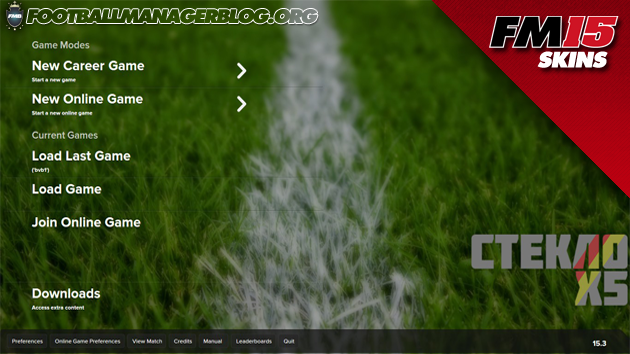 Steklo x5 skin for Football Manager 2015