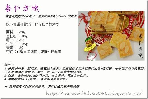 DSC_0359_副本