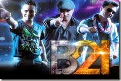 banda 21
