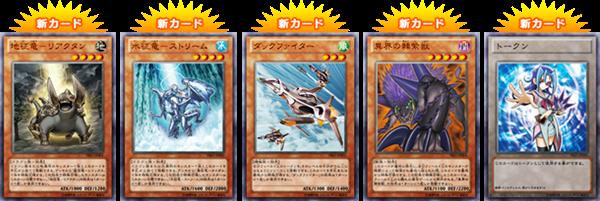 201302_special_card_fullopen