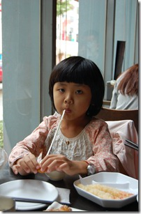 2012-11-11 老婆生日-和原 023