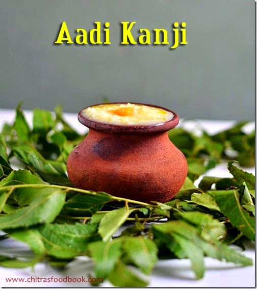 aadi velli recipes