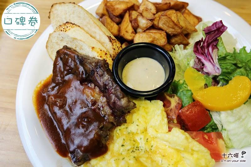 Fanier%252520Restaurant 台北內湖 Fanier費尼餐廳 美式餐廳 早午餐 漢堡